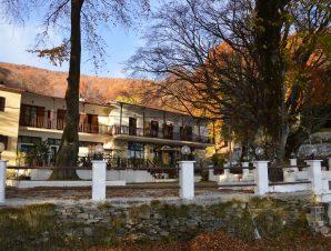 Hani Zisi Hotel – Χάνια Πηλίου